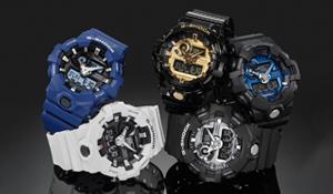 Casio heren horloge G-shock GA710 GA710 serie